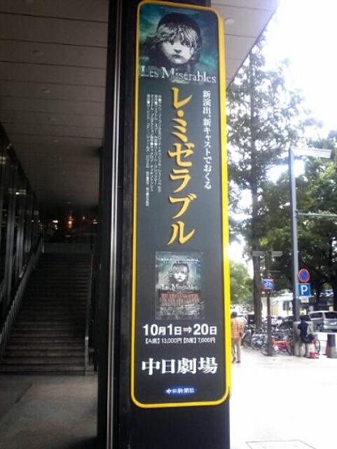 名古屋入り